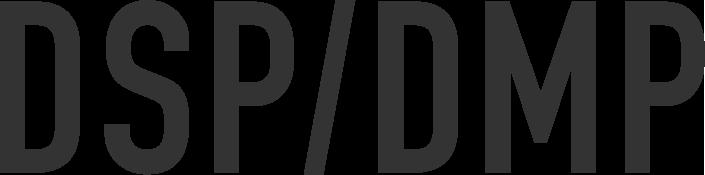 DSP/DMP